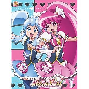 """ハピネスチャージプリキュア! 【Blu-ray】 Vol.1"""""""
