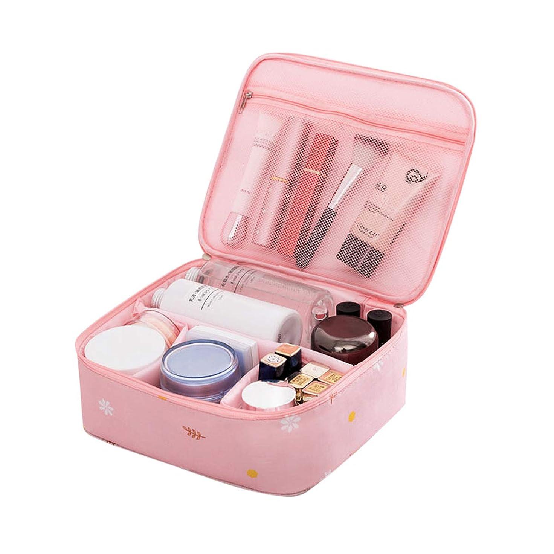 未払い共和国驚くべきCoolzon化粧ポーチ 防水 機能的 大容量 化粧バッグ 軽量 化粧品収納 メイクボックス 折畳式 可愛い 旅行 出張(ピンク)