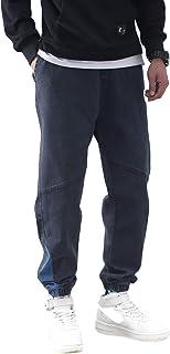 Jeans da Uomo Trendy Fashion Coulisse Elastico in Vita Pantaloni Casual Sport Running all Waist Size Plus Size Denim Harem...