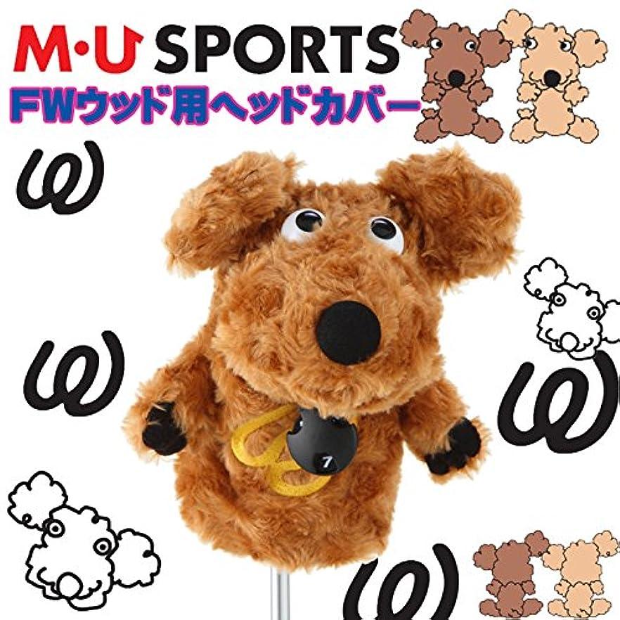 おのために統計的MU スポーツ 703V4900 フェアウェイウッド ヘッドカバー 【FW】 【ブラウン】