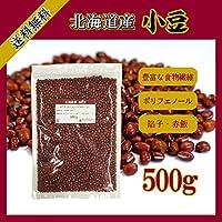 北海道産小豆 (500g)