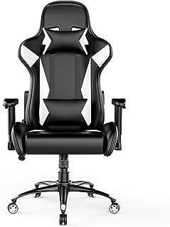 comprar comparacion AmazonBasics Silla para gaming, diseño deportivo, polipiel de PU, blanco