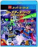 LEGO(R)スーパー・ヒーローズ:ジャスティス・リーグ〈クロー...[Blu-ray/ブルーレイ]