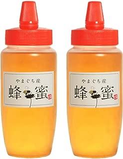 国産天然純粋蜂蜜【明蜂堂】自家採蜜 百花500g×2本(とんがり容器)