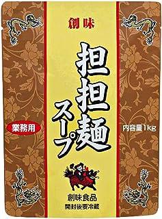 創味 担担麺スープ 1kg
