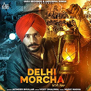 Delhi Morcha