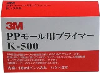 3M P Pモール用プライマー K500 AAD (10CCX3ホン) [HTRC3]