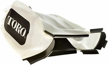 used toro mower decks for sale