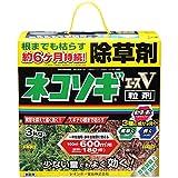 レインボー薬品 除草剤 ネコソギエースV粒剤 3kg