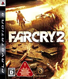 FarCry 2 (japan import)