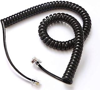 Telephone Cord, Phone Cord, Handset Cord, Black, 2 Pack, Uni