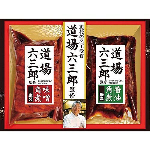 米久「道場六三郎監修 豚角煮セット(味噌・醤油)」MTB300 お中元 お歳暮 快気 出産 内祝
