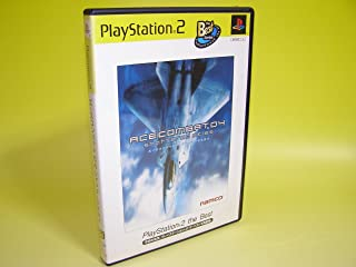 Ace Combat 04: Shattered Sky PlayStation 2 the Best