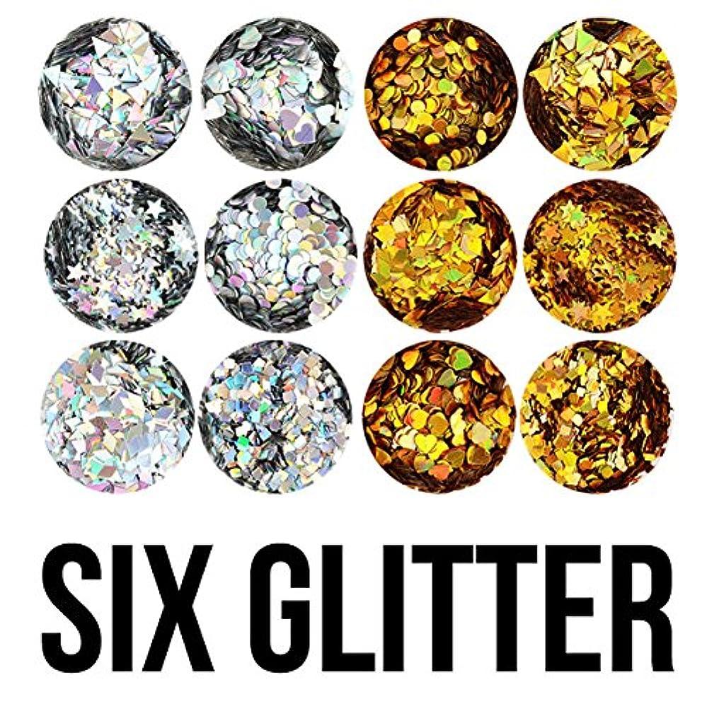 決して覗くジャベスウィルソンジェルネイル ホログラム ゴールド シルバー SIX グリッター 12個セット INSJAPAN