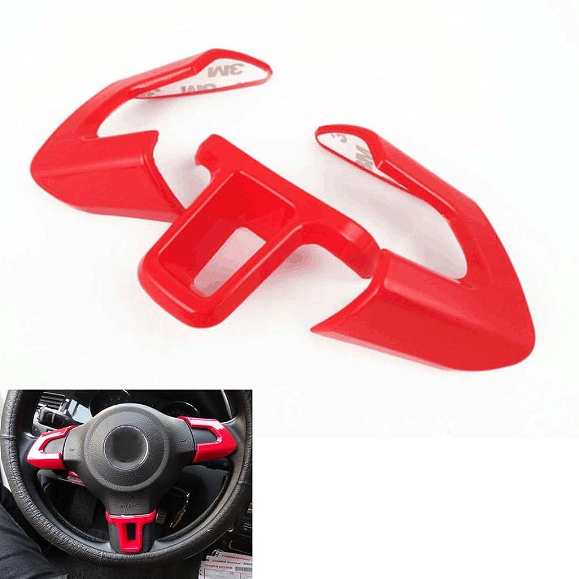 決定する反発専門知識Jicorzo - 3x Chrome Red Steering Wheel Cover Trim Unique Car Styling Sticker Fit For VW Golf MK6 POLO Bora 2013 2014