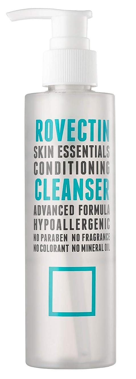 ウサギ側面期待するロベクチン エッセンシャル クレンザー(175ml)【洗顔料?洗顔フォーム?敏感肌?乾燥肌】正規輸入品