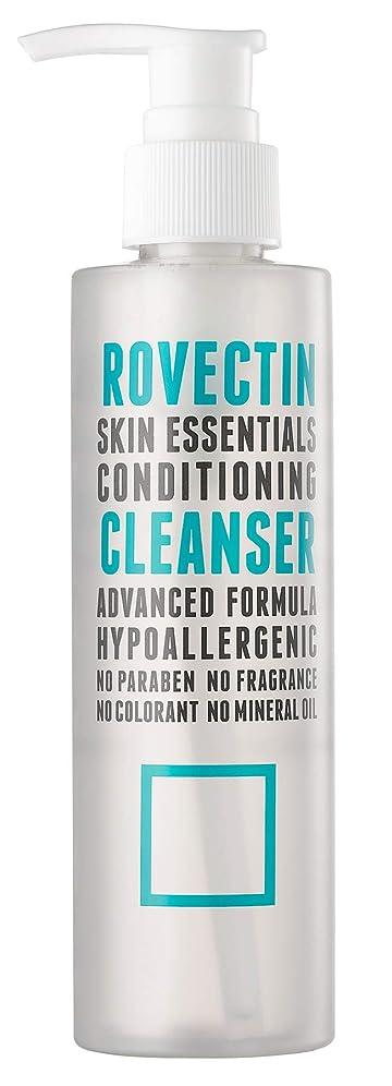 しみ不倫交じるロベクチン エッセンシャル クレンザー(175ml)【洗顔料?洗顔フォーム?敏感肌?乾燥肌】正規輸入品