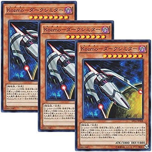 [3 Blaetter gesetzt] Yu-Gi-Oh japanische Version von EP16-JP008 Kozmo Dunkle Zerstoerer Kozmo- Dunkle Scimitar (Suparea)