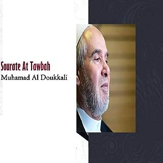 sourate at tawbah