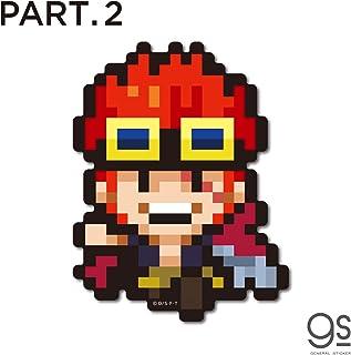 【PART.2】 全40種 ピクセルワンピース ノーマルサイズ ONE PIECE ドット絵 アニメ キャラクターステッカー OPXL2 gs 公式グッズ (カリファ)