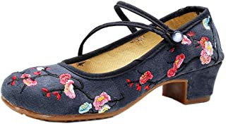 Inlefen Female Chinese Style Solid Color Buckle Casual Embroidered Cloth Shoes