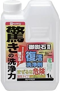 カンペハピオ 復活洗浄剤 御影石用 1L
