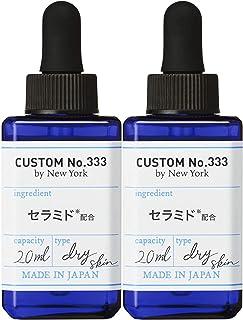 【2個】CUSTOM NO.333(カスタムナンバートリプルスリー) 3種セラミド 美容液 20mL