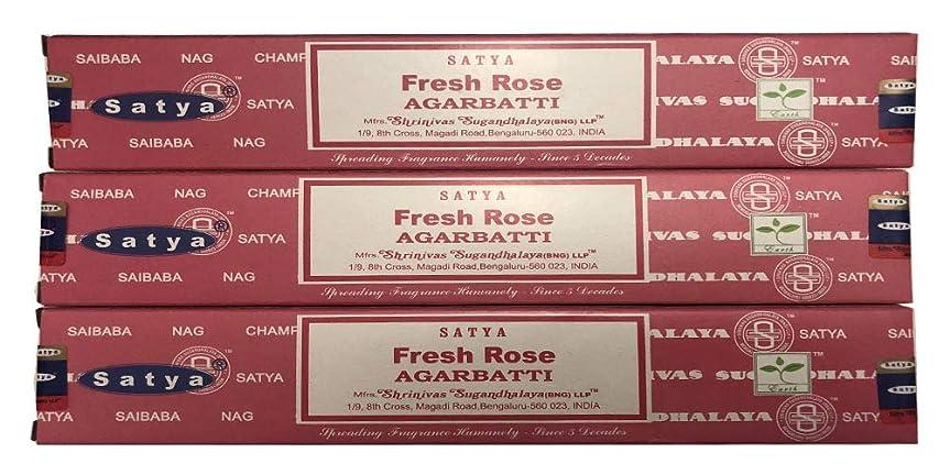 信仰泥だらけ任命するSatya Nag Champa?–?Fresh Rose Incense Sticks?–?パックof 3?( 15グラム各)