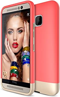HTC One M9 Case, Maxboost [Vibrance Series] [Lifetime Warranty] Protective SOFT-Interior Scratch Protection with Vibrant Trendy Color Slider Style for HTC One M9 - Italian Rose / Champagne Gold