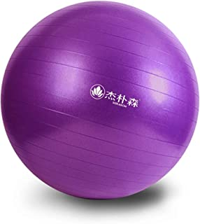Yoga Ball Thickened Explosion-Proof Yoga Ball Child Pregnant Women Slimming Weight Loss Midwifery Balance (Color : D, Size : 55CM)