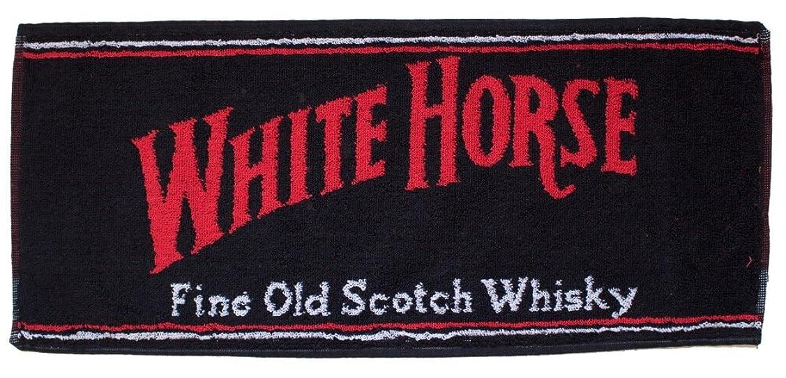 電圧適応する転用ホワイトHorse Whiskyコットンバータオル19?