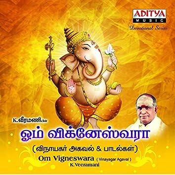 Om Vigneswara