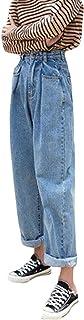 BSCOOLレディース デニム ワイドパンツ ハイウエスト ゆったり 体型カバー 高見え ロング ジーンズ テーパード パンツ デニム ロング パンツ BF風 トレロ オシャレ カワイイ ガウチョ パンツ ジーパン 大きいサイズ