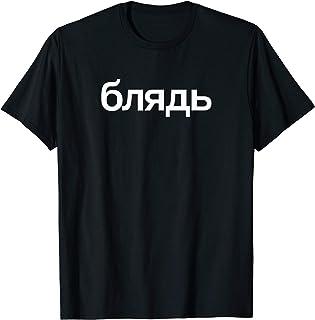 T fürbljad Tops auf Shirts Suchergebnis QECrBeWdxo