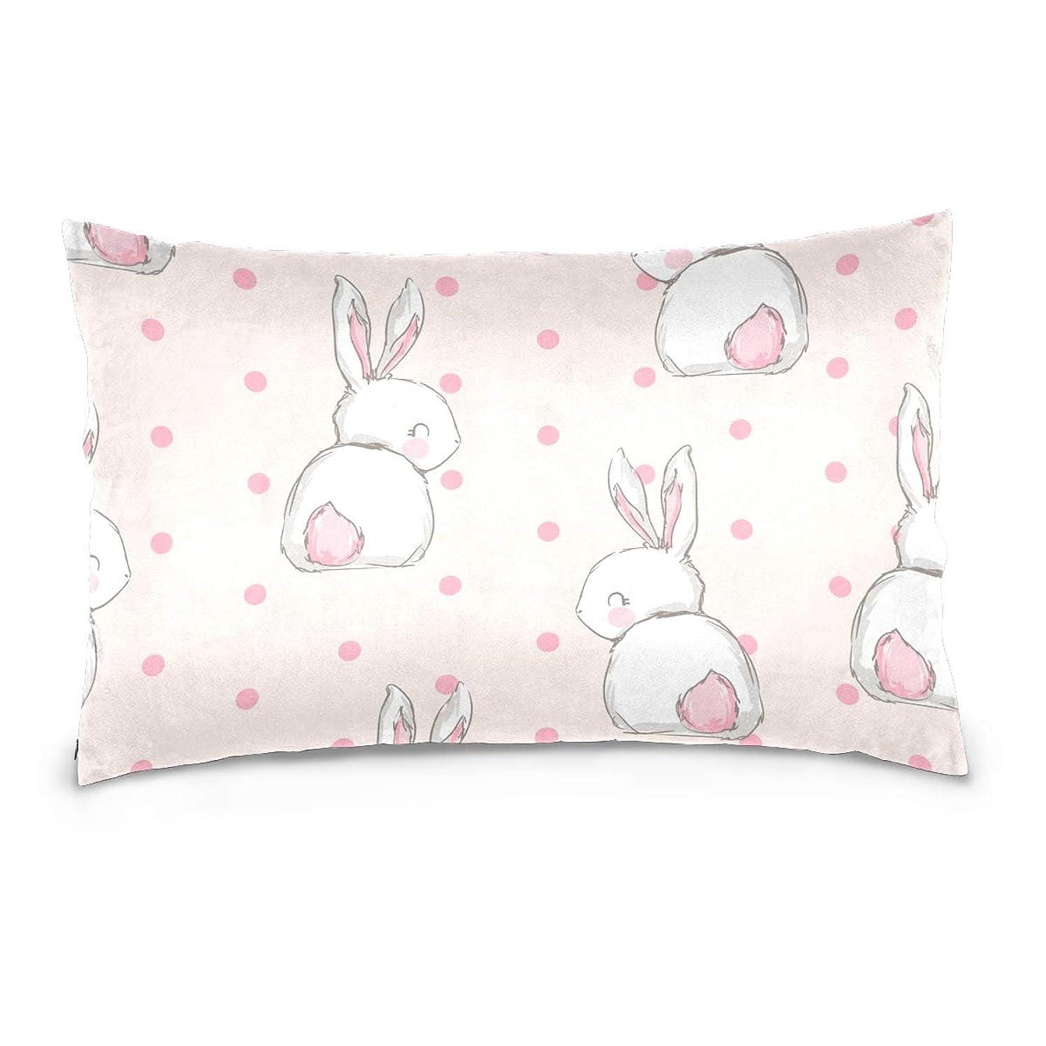 あいにく難民ドナーTskyoo 枕カバー ウサギ ピンク かわいい クッションカバー 可愛い おしゃれ 綿100% ソファー ベッド 車 インテリア 部屋飾り 北欧デザイン 角型 プレゼント 40×60cm