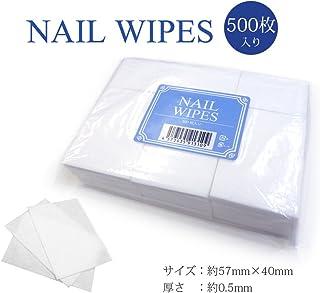 進化した不織布ネイルワイプ 500枚入り