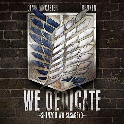 Dima Lancaster feat. Broken