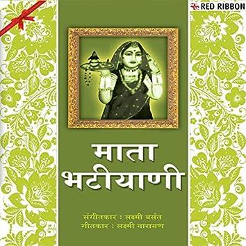 Mata Bhatiyani