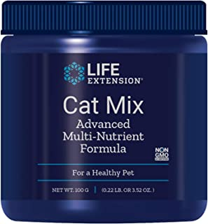 Alnutrin Supplements For Cats
