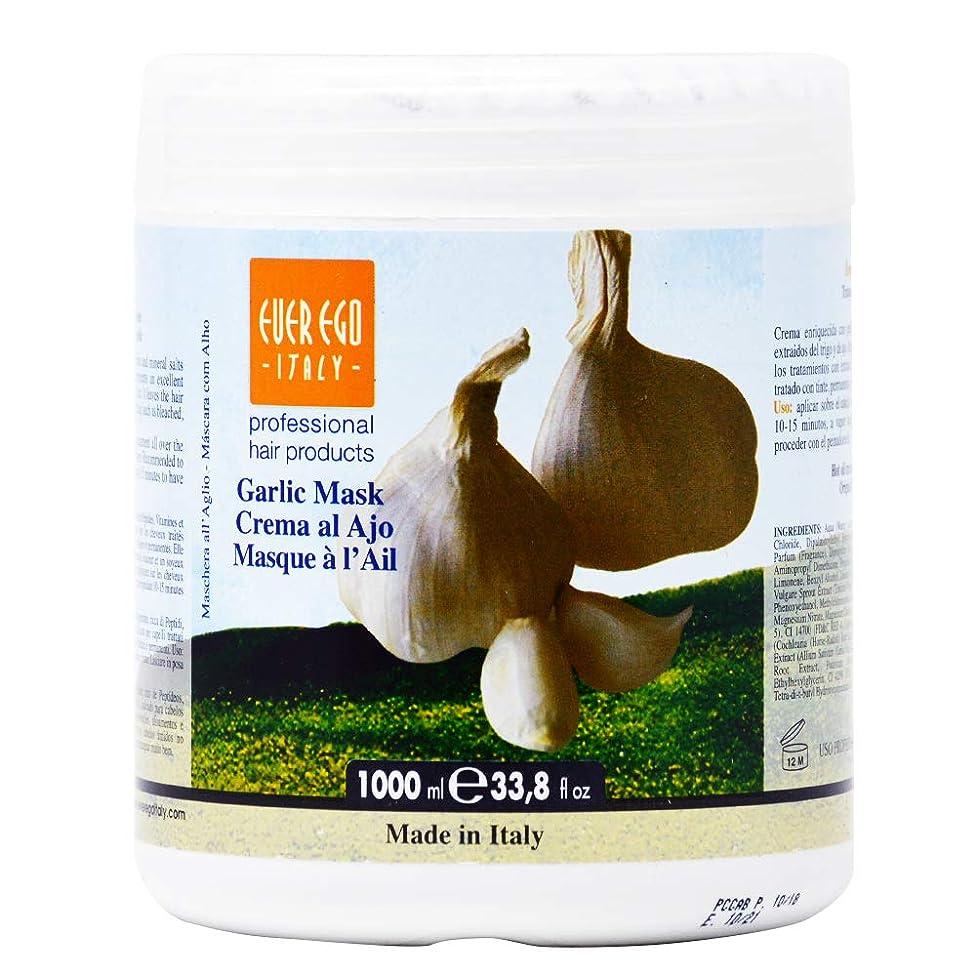 Ever Ego Garlic Mask Hot Oil Treatment with Garlic - 33.8 oz / liter