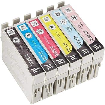 【Amazon限定ブランド】ジット エプソン(EPSON)対応 日本製 プリンター本体保証 リサイクル インクカートリッジ IC6CL50 6色セット対応 JIT-NE506PZN