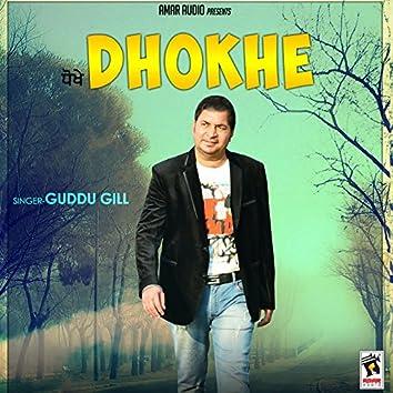 Dhokhe