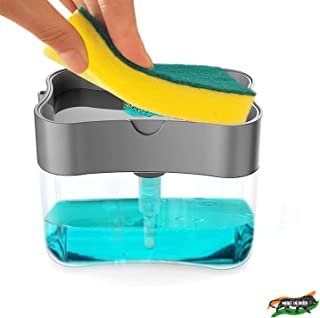 ZooY 2 in 1 Soap Dispenser for Dishwasher Liquid Holder , Liquid Dispenser Through Pump ( Multi-Color , 400 ML) with Spong...