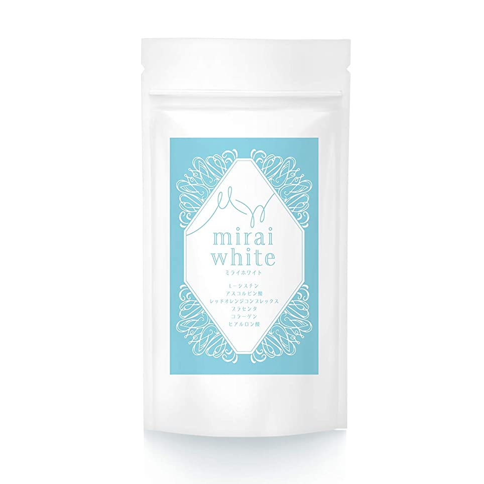 外出粒謙虚なmirai white ミライ ホワイト サプリ ビタミンC L-シスチン サプリメント 美白 しみ そばかす 「レッドオレンジコンプレックス コラーゲン プラセンタ ヒアルロン酸 配合」日本製 1日8粒 240粒