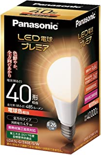 パナソニック LED電球 プレミア 口金直径26mm 電球40W形相当 電球色相当(4.9W) 一般電球・全方向タイプ 密閉形器具対応 LDA5LGZ40ESW