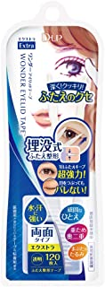 D.U.P 120 Piece Wonder Eyelid Tape Extra Eye Makeup, 1.1 Ounce