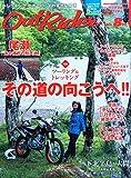 アウトライダー (73) 2015年 08 月号 雑誌 : ロードライダー 増刊