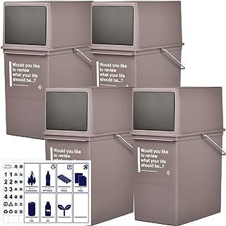 like-it カフェスタイル 浅 フロントオープンダスト CFS-11 全3色の中から選べる4個セット + 分別シール ゴミ箱 ごみ箱 ダストボックス ふた付き おしゃれ ライクイット 分別ステッカー (ブラウン4個)