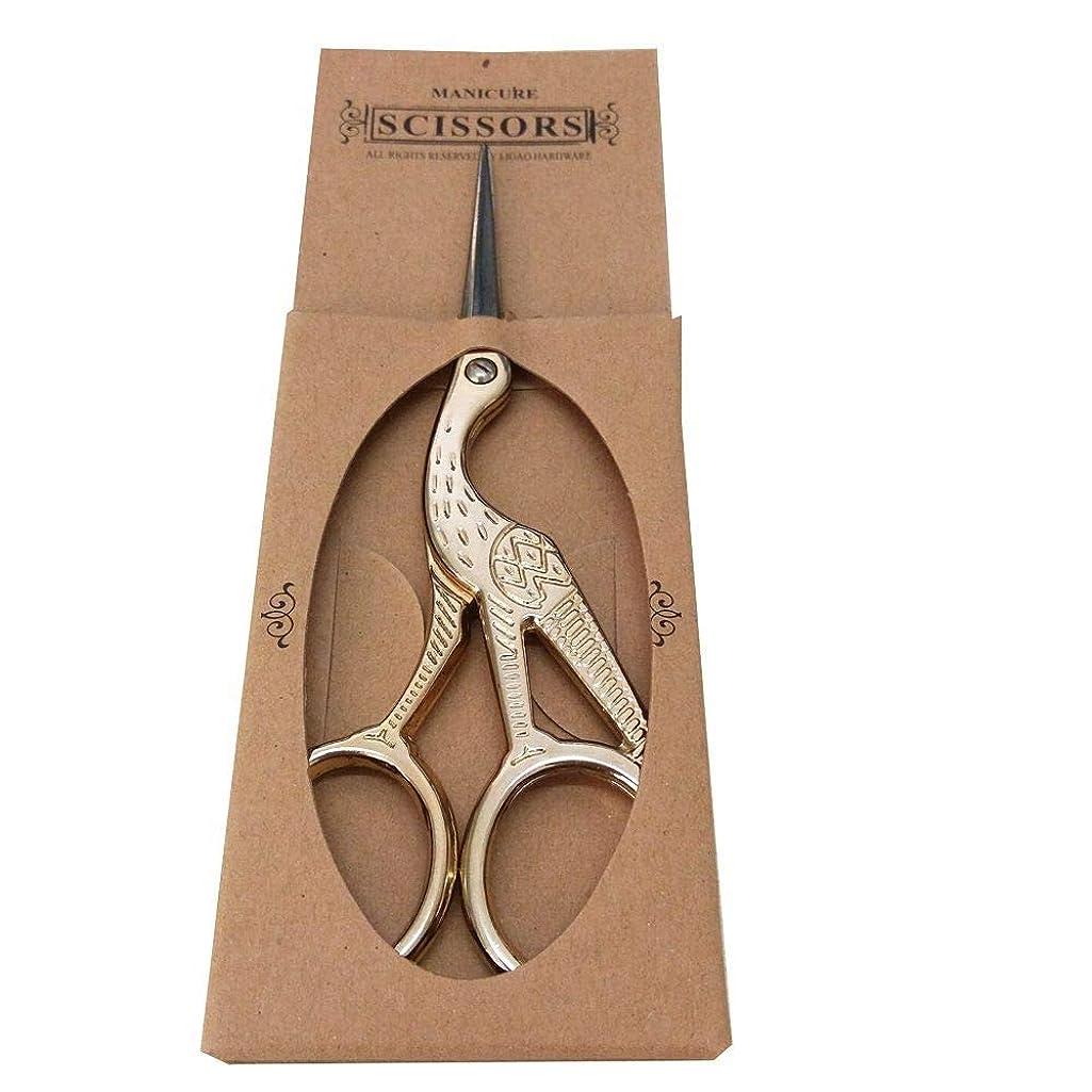 YICBOR Sewing Tools Embroidery Scissors, Vintage Retro Style Scissor-Crane