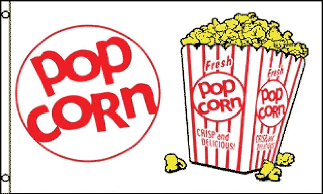 Popcorn 3x5 ft Poly Flag